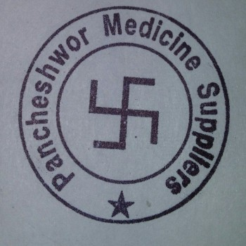 Pancheshwor Surgical And Importer