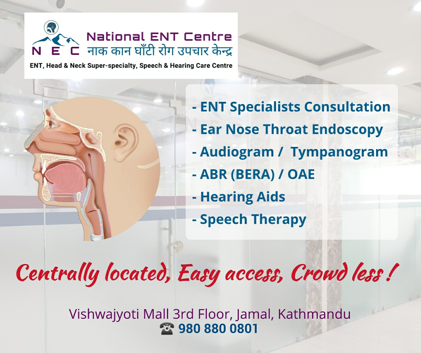 national ent center