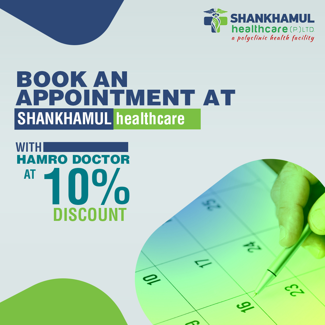 shankhamul health care